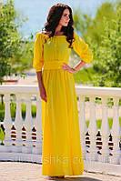Желтое  платье в пол Графиня