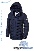 "Куртка подростковая зимняя Braggart ""Teenager"" (тёмно-синяя)"
