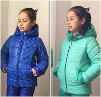 """Зимняя детская куртка """"Горох""""  (р.122-140)"""