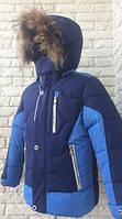 Куртка зимняя спортивная на мальчика 92-110 см, возраст 2, 3, 4, 5,6 лет. Синяя