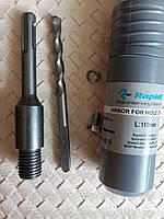 Удлинитель и хвостовик для коронки RapidE 600mm