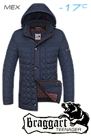 """Куртка подростковая зимняя Braggart """"Teenager"""" (светло-синяя с коричневым)"""
