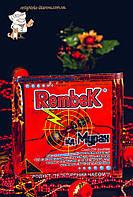 Средство против муравьев Рембек 50 гр