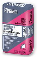 Полипласт ПЦН-027 супер белая  - Шпаклевка цементная безпесчаная фасадная Суперфиниш 20 кг