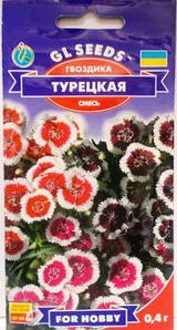Гвоздика Турецька 0,4г  (GL seeds)
