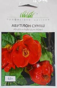 Абутілон суміш 0,2г (Проф насіння)