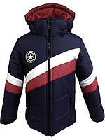 Куртка зимняя с капюшоном на мальчика 17001