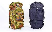 Рюкзак тактический рейдовый каркасный TY-065, 2 цвета: объем 65л, 67х27,5х22см
