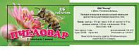 Пчеловар(аналог апивароль) 20табл, Нектар, Белоруссия