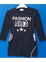 Модное платье туника для девочки 116-140