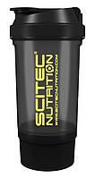 Шейкер Scitec Nutrition Treveller +1 контейнер 500 мл