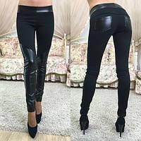Женские лосины легинсы с кожаными вставками и карманами стрейчевые облегающие чёрные S M L
