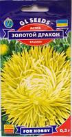 Айстра Золотий Дракон 0,3г (GL seeds)