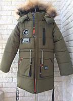 Куртка зимняя, полупальто на мальчика 104-128 см, возраст 5, 6, 7, 8, 9 лет. Зеленый