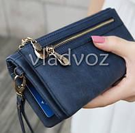 Модный женский кошелек клатч бумажник органайзер для телефона карточек денег синий