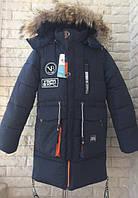 Куртка зимняя, полупальто на мальчика 104-128 см, возраст 5, 6, 7, 8, 9 лет. Синий