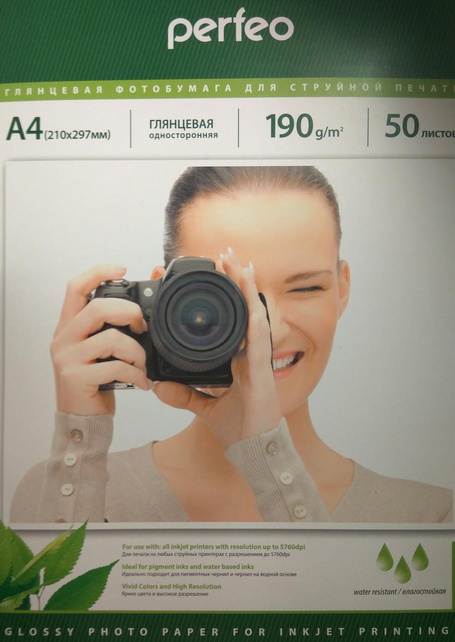 Фотобумага Perfeo A4 190 гр/м2 (50 листов) глянцевая
