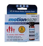 100% натуральное средство от укачивания Motioneaze (2,5 мл)