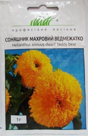 Соняшник Медвежатко 1г (Проф насіння)