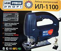 Лобзик Ижмаш profi ИЛ-1100, фото 1