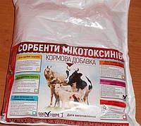 СОРБЕНТ МИКОТОКСИНОВ для высокоэнергетических кормов 0,5 кг УКРВЕТБИОФАРМ
