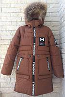 Куртка зимняя, пальто на мальчика 104-128 см, возраст 4, 5, 6, 7, 8 лет. Коричневый