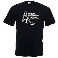 Печать на футболках Мадам,банан еще и кушать можно