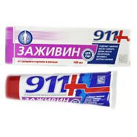 911 Заживляющее средство от трещин в ступнях и пятках, 100мл
