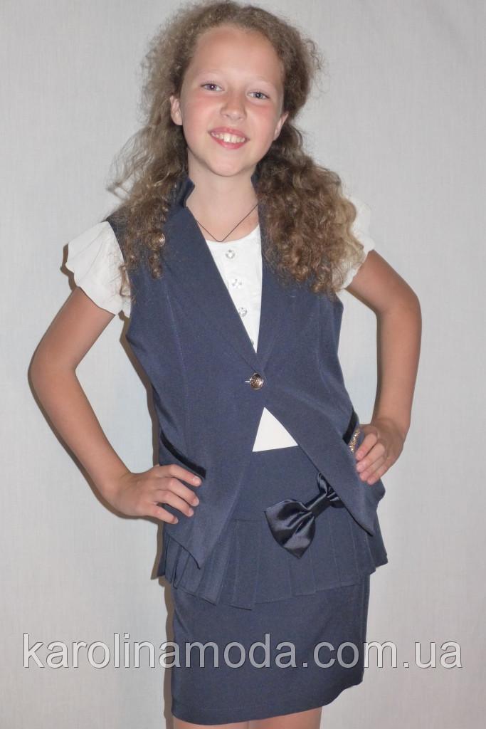 """Школьный костюм тройка жилетка для девочки """"Стиляшка"""" синий."""