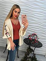 Милая женская кофта с красивыми рукавами