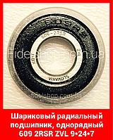Шариковый радиальный подшипник, однорядный 609 2RSR ZVL 9*24*7