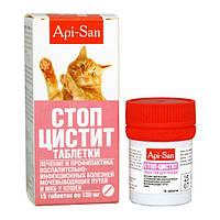 Стоп-Цистит для собак табл № 20 ,  Api-San, Россия