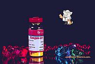 Азидин-вет (0,24 г) Бровафарма