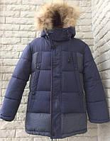Куртка зимняя на мальчика 116-134 см, возраст 5,6,7,8 лет. Синяя