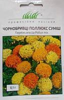 Чорнобривці Поллюкс 0,1г  (Проф насіння)