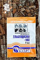 Альбендазол-100 гель (5 мл) / Продукт