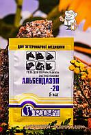 Альбендазол-20 гель (5 мл) / Продукт