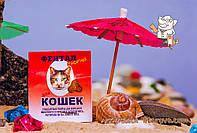 Фентал кошек 5кг  красный, Kaprito OY