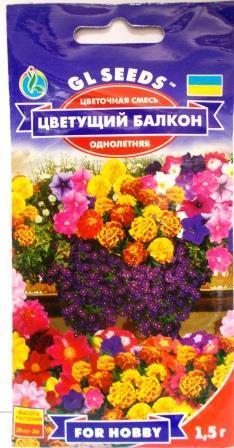 Суміш Квітучий Балкон 1,5г (GL seeds)