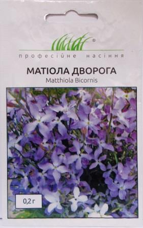 Матіола дворога 0,2г  (Проф насіння)