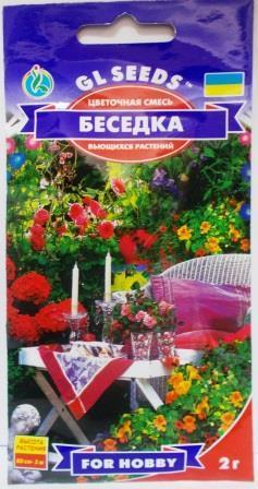 Суміш Альтанка 2г (GL seeds)