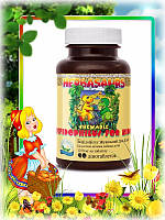 «Бифидозаврики» жевательные таблетки для детей с бифидобактериями, 90 штук