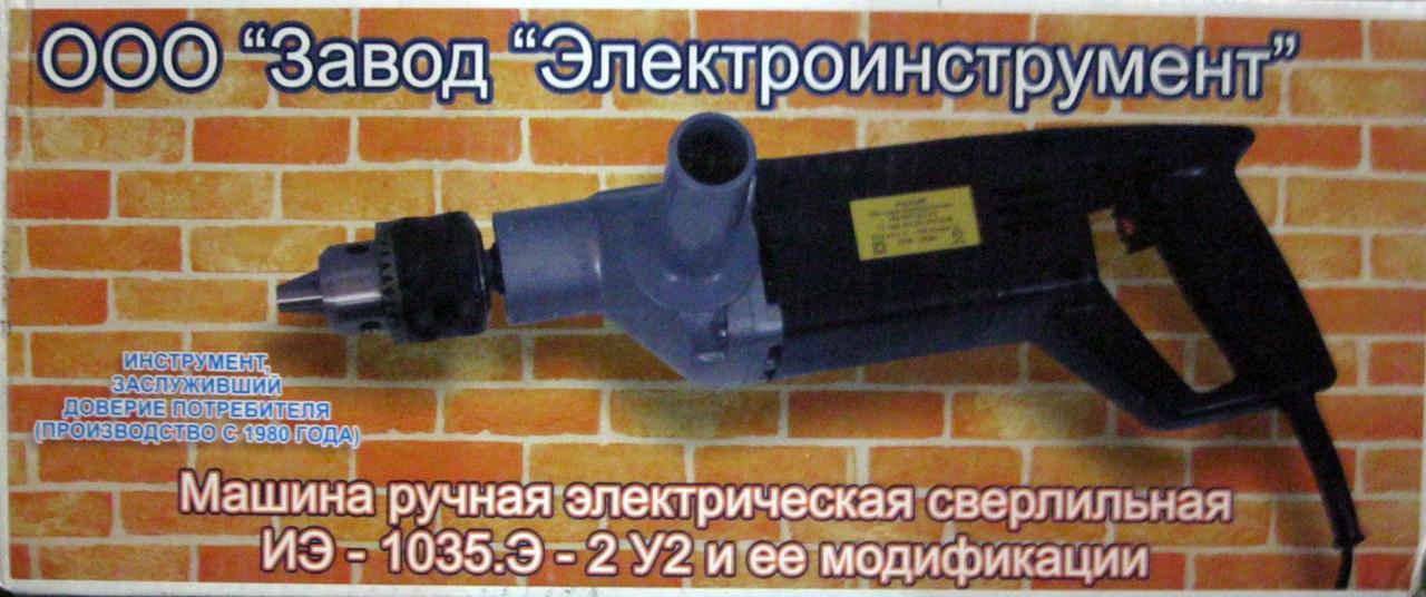 Дрель Ростов ИЭ 1035