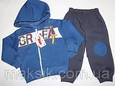 Очень тёплый спортивный костюм для мальчика р.86, 98 МАЛОМЕРИТ