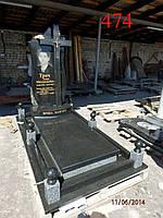 Памятник с крестом и оградой, фото 1