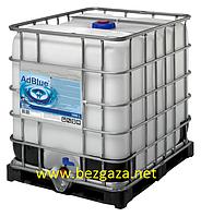Купить Реагент AdBlue, лицензия Kruse GmbH&Co Germany, 1000л