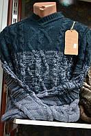 Мужской вязаный свитер    SM/SM
