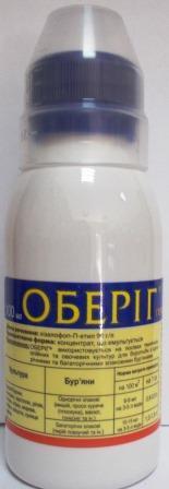 Гербіцид Оберіг 100мл (6-7 соток,арів) від пирію