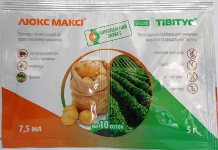 Гербіцид Тівітус 5 г + Інсектицид Люкс Максі 7,5мл (10 соток)