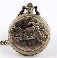Карманные мужские часы на цепочке мотоцикл отличный подарок